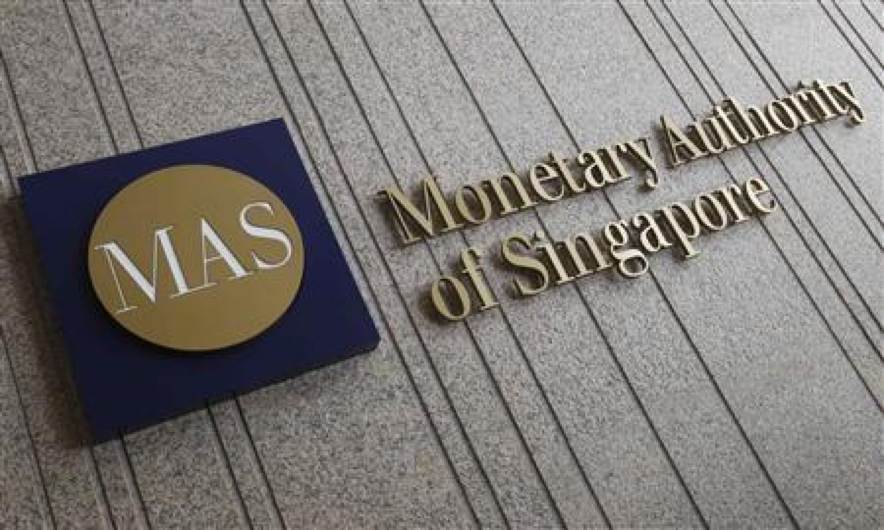 Monetary Authority of Singapore, Singapore Savings Bond
