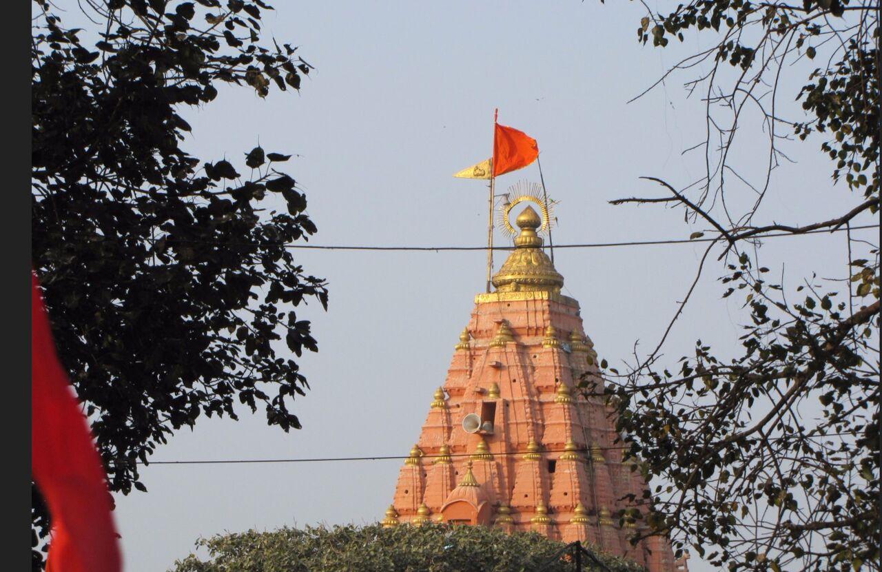 Mahakaleshwar Templ