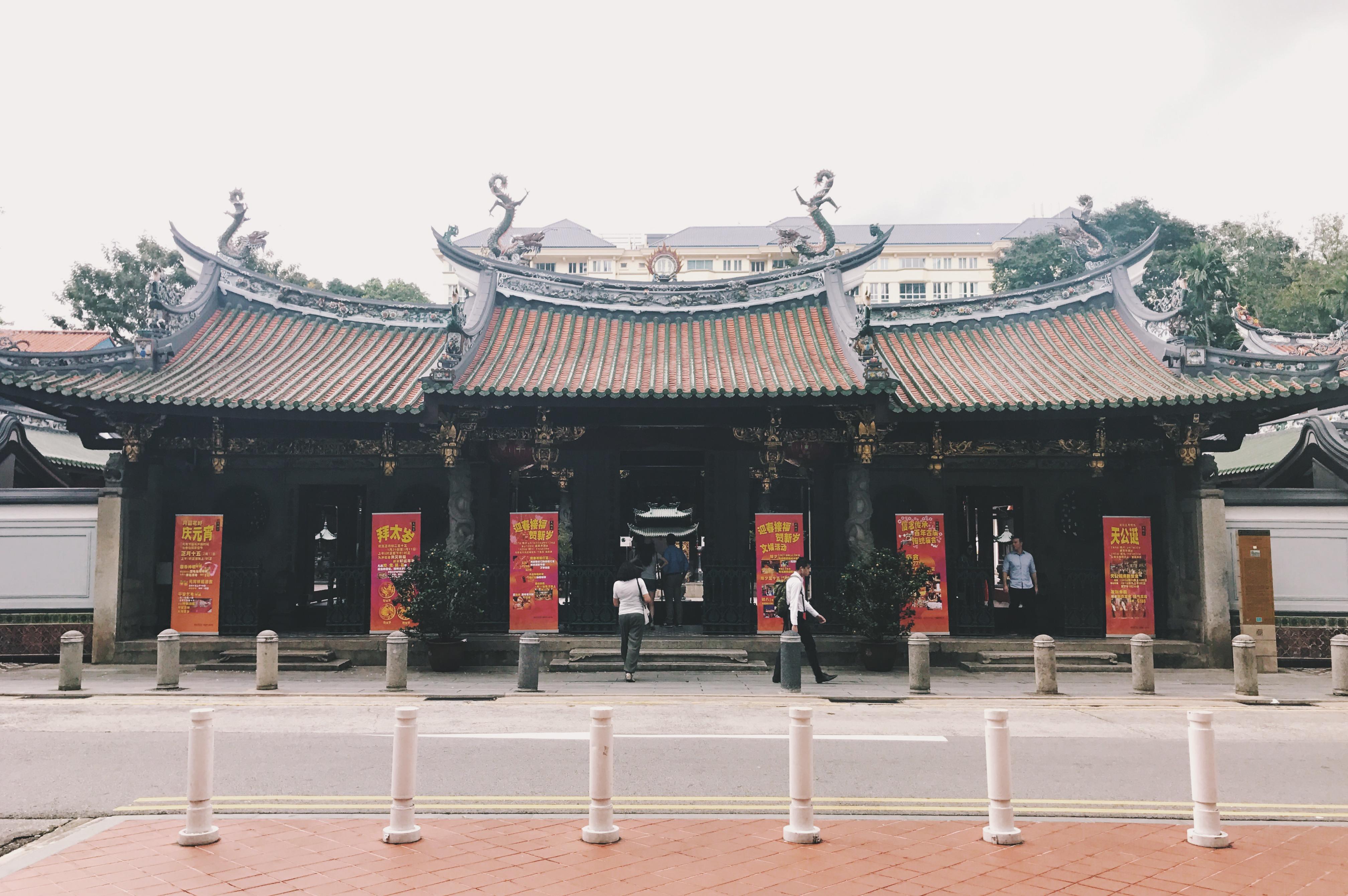 Thian Hock Keng Temple at Telok Ayer