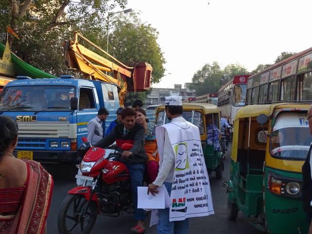 Aam Aadmi Party volunteers campaigning in Ahmedabad.