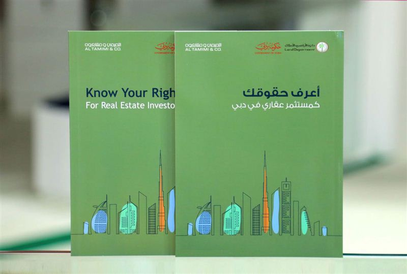 new guide 'Know Your Rights as a Real Estate Investor in Dubai'
