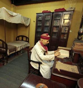 Tilak Museum