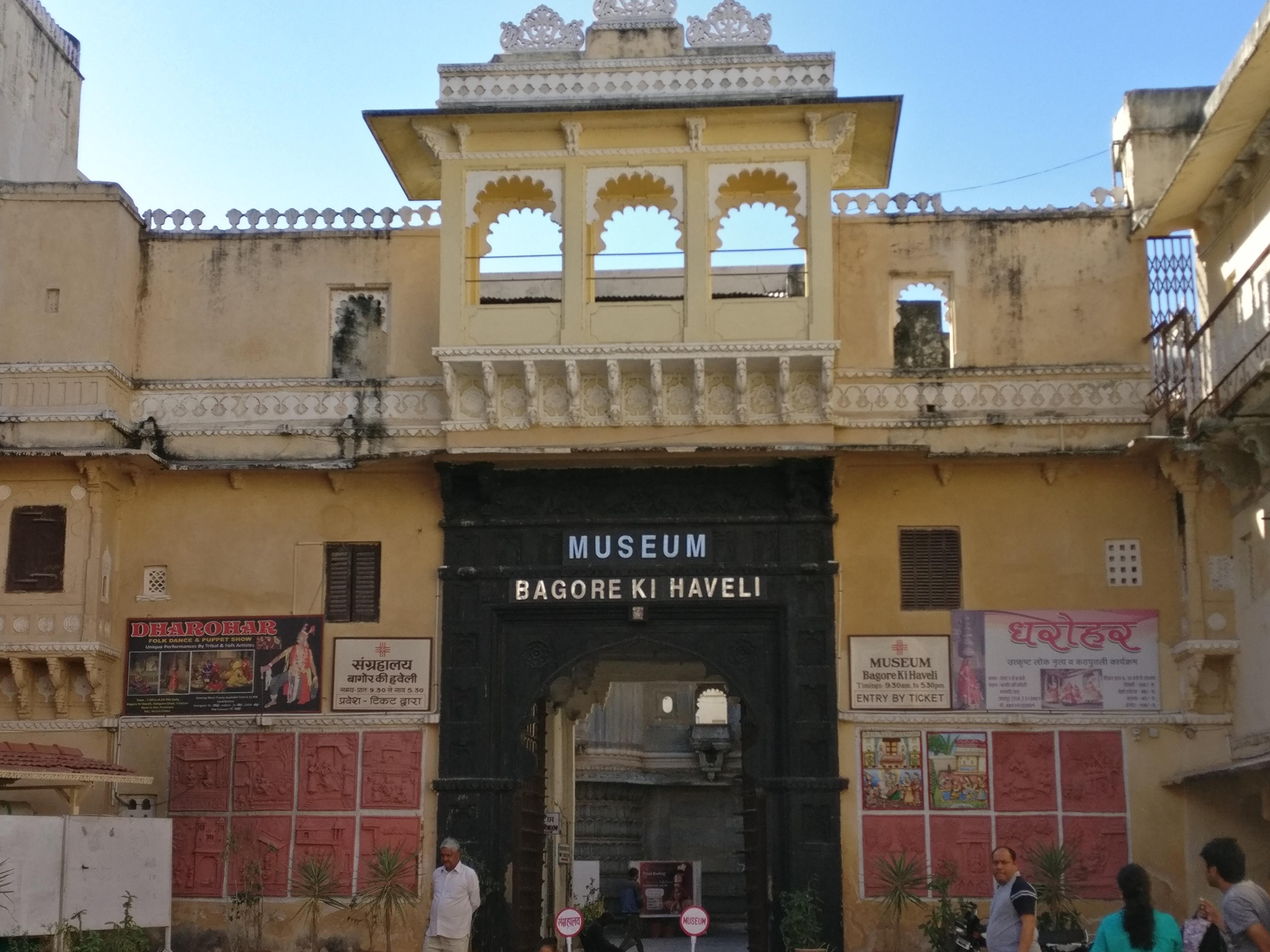 Bagore ki haveli Udaipur Rajasthan