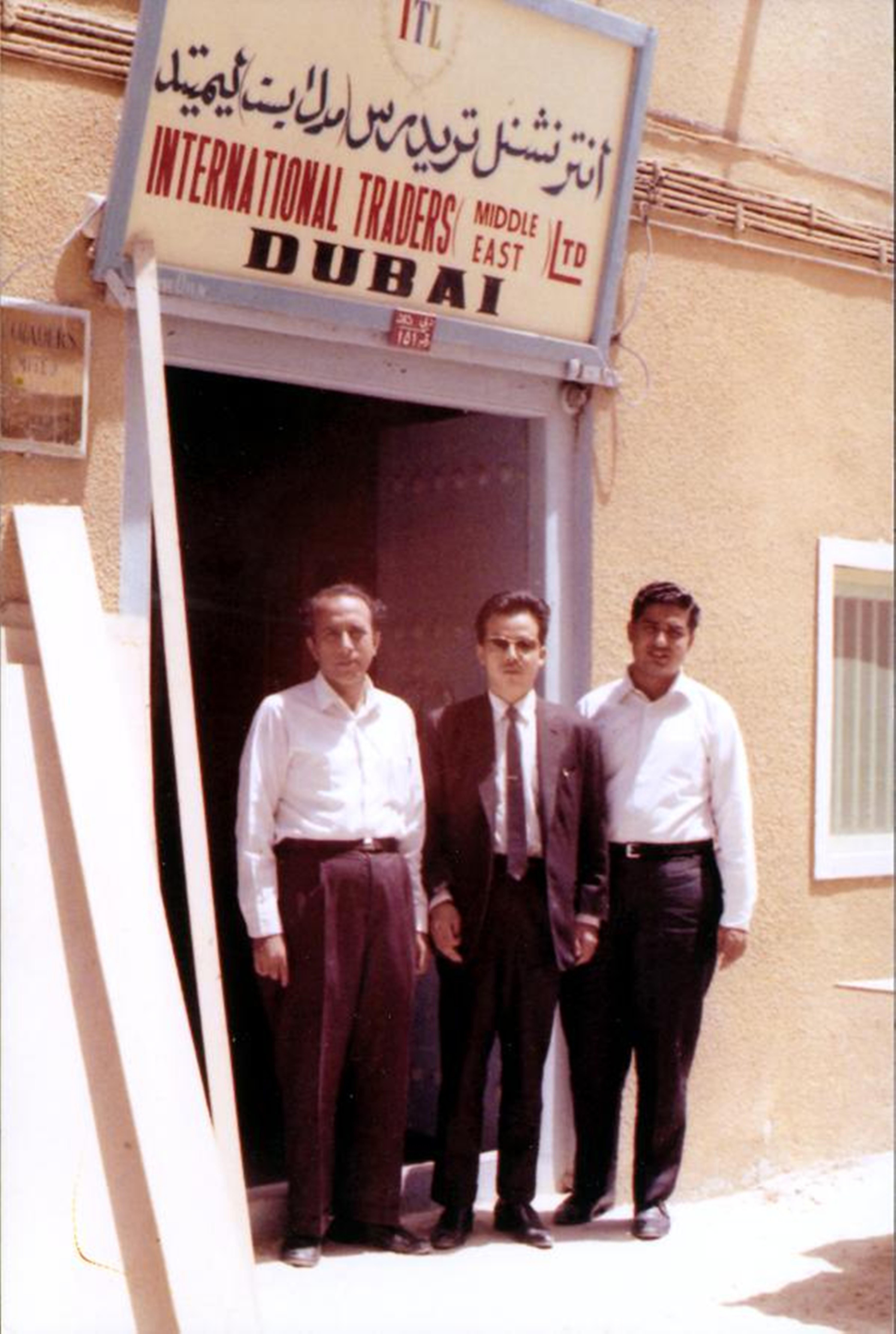 ITL's  first headquarters. From  (L-R)  Murij  Manghnani, Tazuke of Toray and Ram Buxani Photo courtesy: ITL Cosmos Group