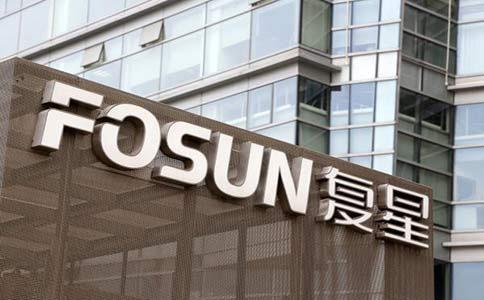 Fosun Shanghai Group.