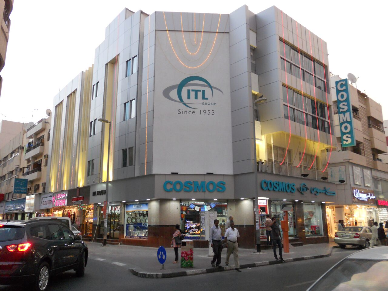 Head Office of ITL Cosmos Group in Dubai which has a turnover of USD 300 million. Photo courtesy: ITL Cosmos Group