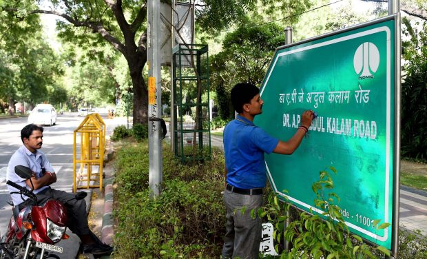 The new sign for A P J Abdul Kalam Road, the renamed Aurangzeb Road in New Delhi.