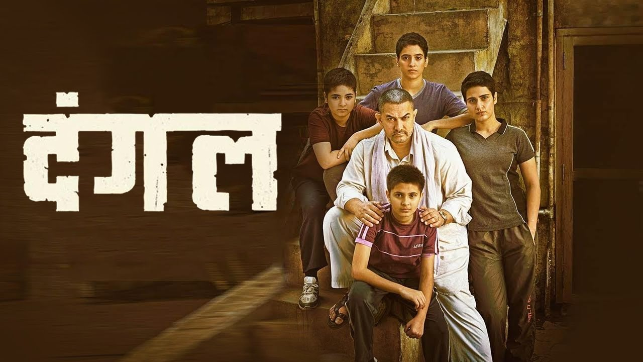 After 'Baahubali 2's' mega show at box-office, 'Dangal' books 9,000 screens in China