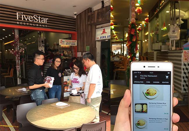Photo courtesy: imda.gov.sg