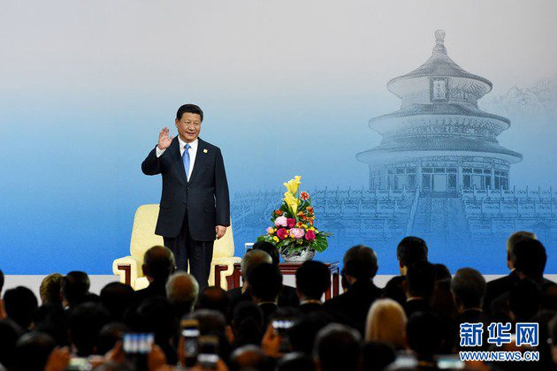 Xi jinping at the BRF summit.