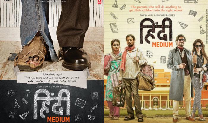 Hindi Medium movie saket choudhary Irrfan Khan