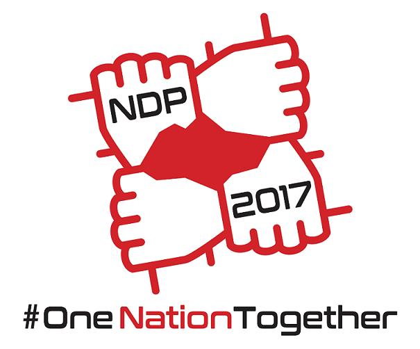 NDP 2017 Logo