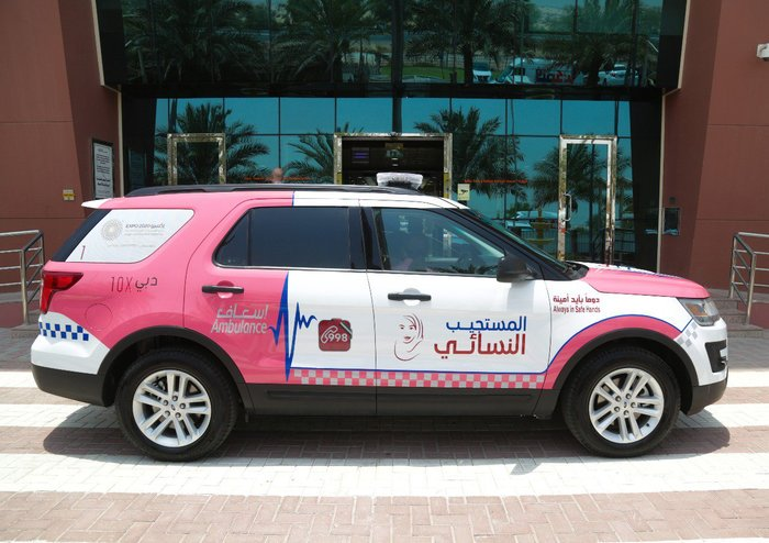 The new pink ambulance service in Dubai provides immediate medical care to women.
