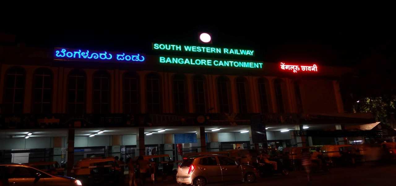 Bangalore Cantonment Station.