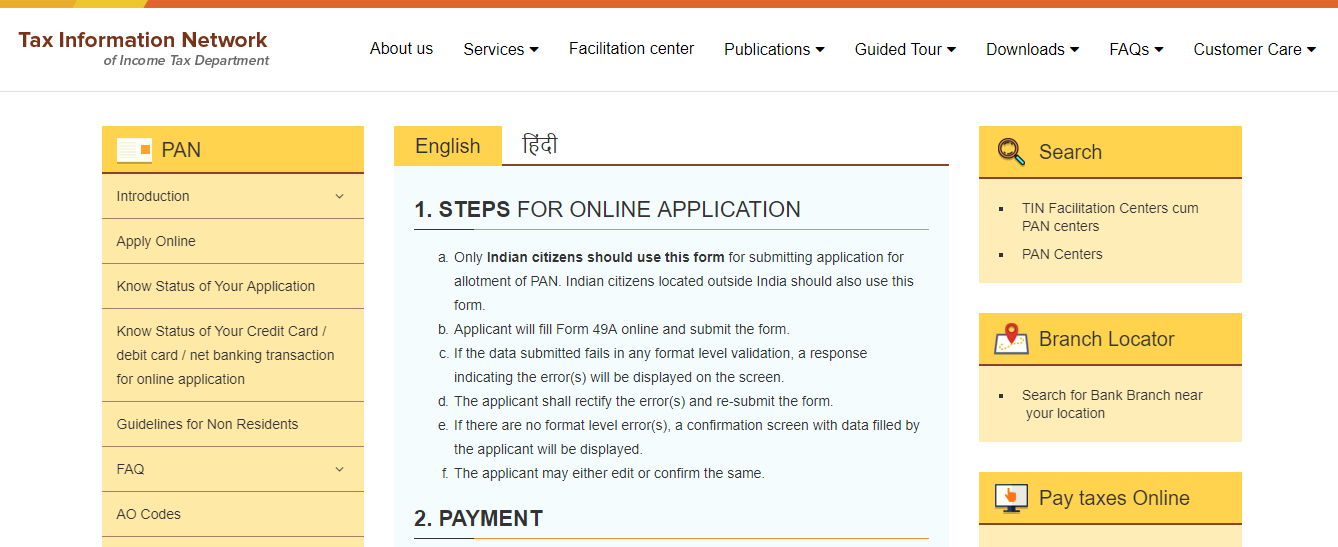 Form 49A is for Indian citizens.