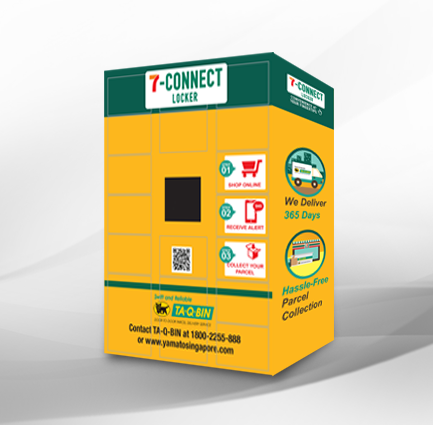 Patients can collect their medication from lockers at 7-Eleven stores.