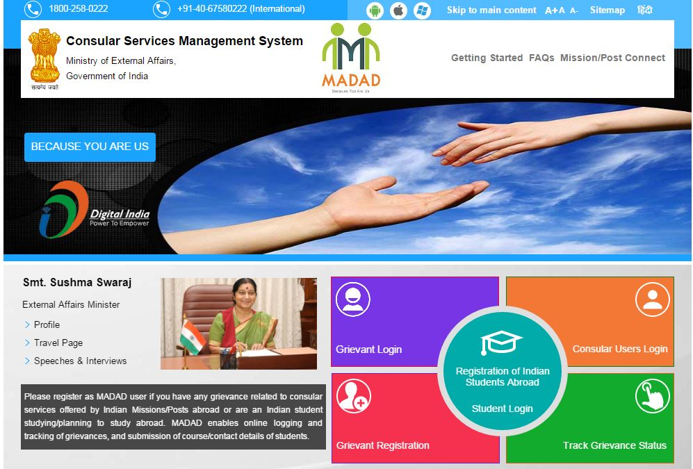 Consular Services Management System (MADAD) is an online portal developed by Ministry of External Affairs