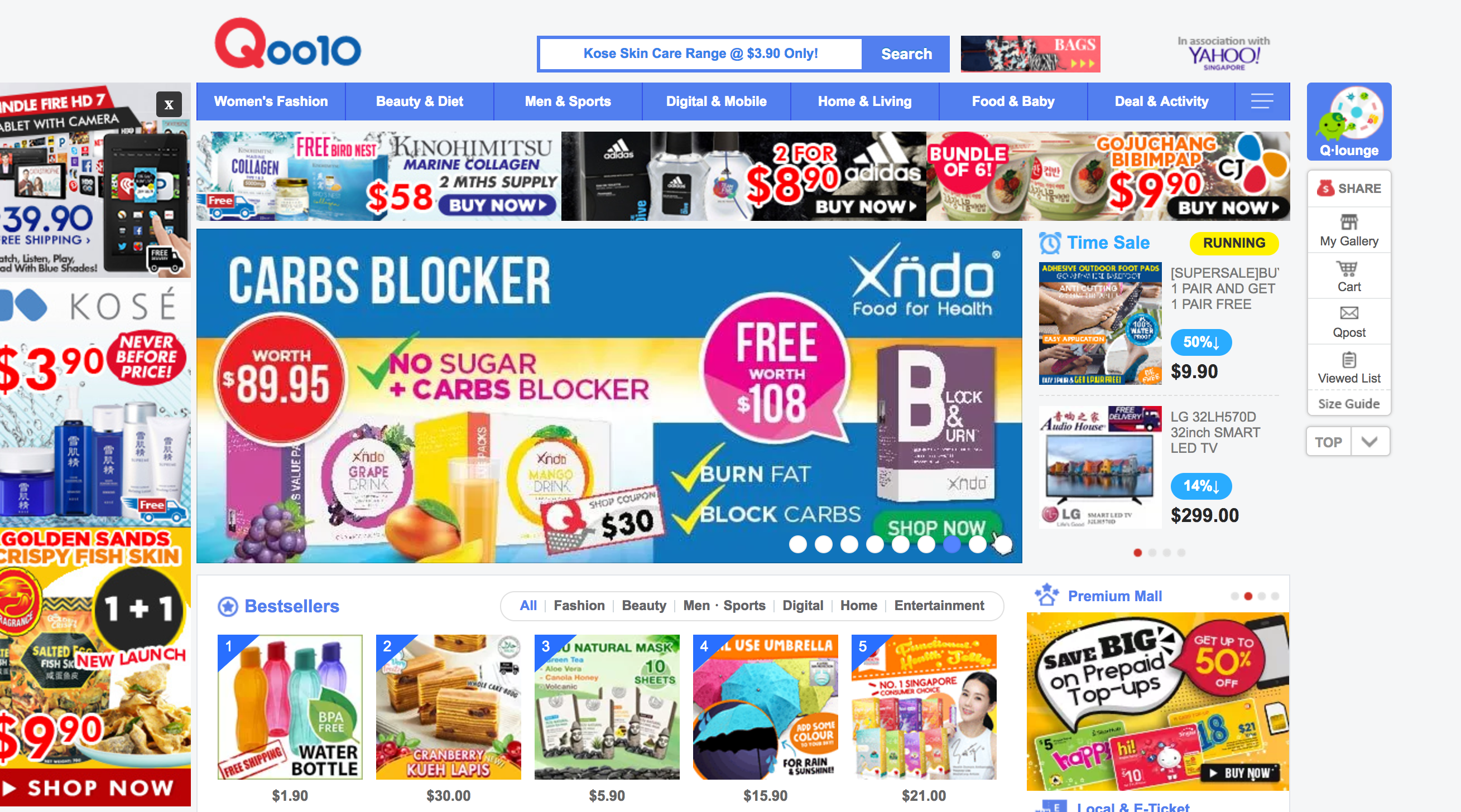 Qoo10 online marketplace. Photo courtesy: Screenshot from qoo10.sg