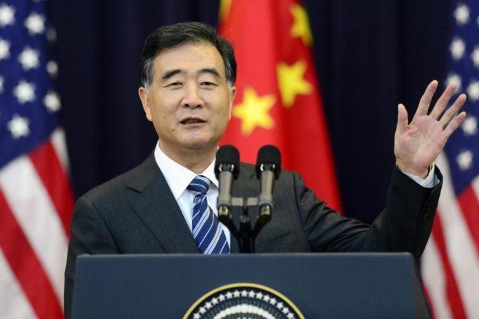 China vice-premier Wang Yang.