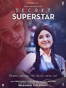 first song of secret superstar releases
