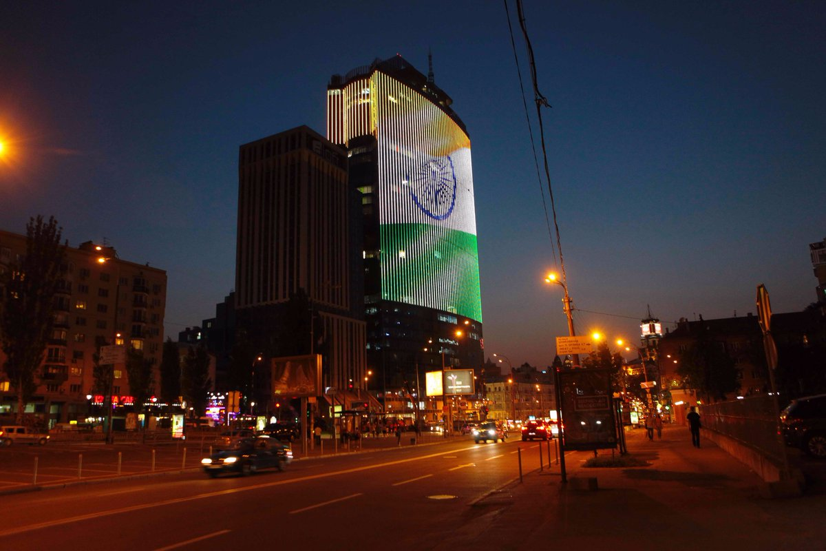 Tricolour is being displayed on a famous Guliver Mall in kyiv city, Ukraine.