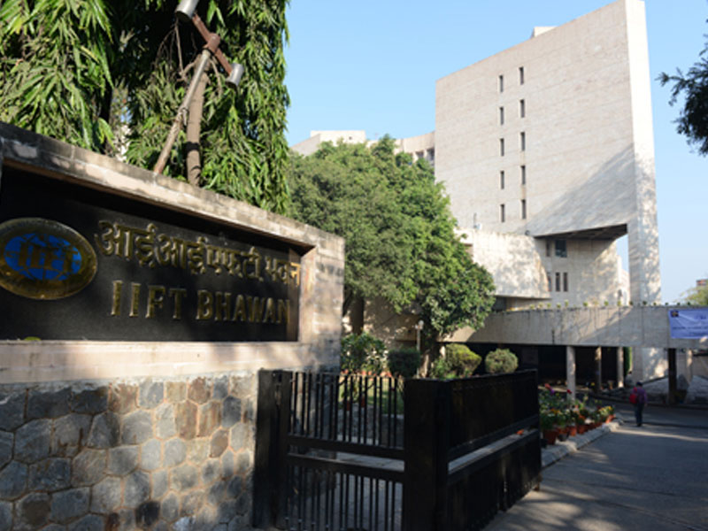 The entrance to IIFT campus.