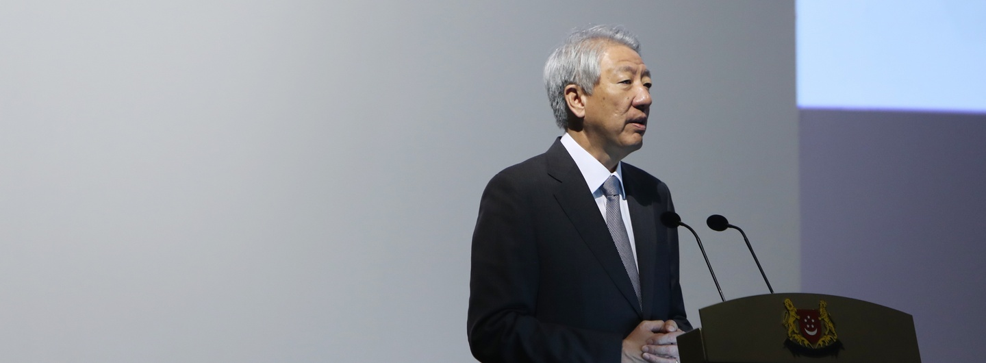 Deputy Prime Minister Teo Chee Hean