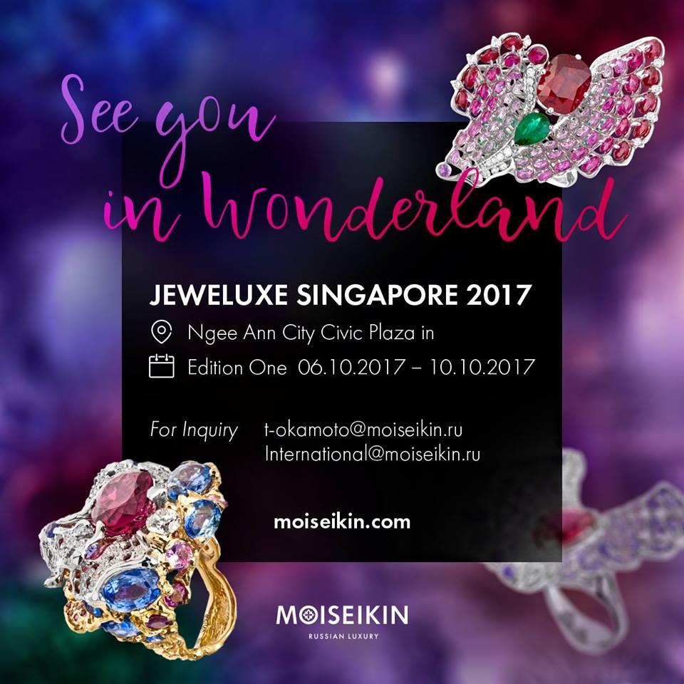 JeweLuxe Singapore