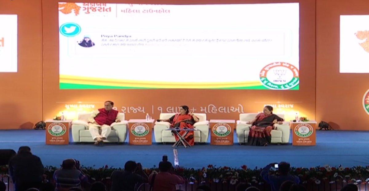 EAM Sushma Swaraj at the Town Hall meeting.