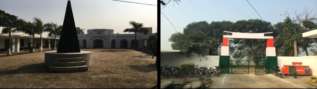 Shaheed Sukhchain Deep Singh Government Senior Secondary School