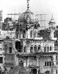 The Akal Takht in the aftermath of Operation Blue Star.