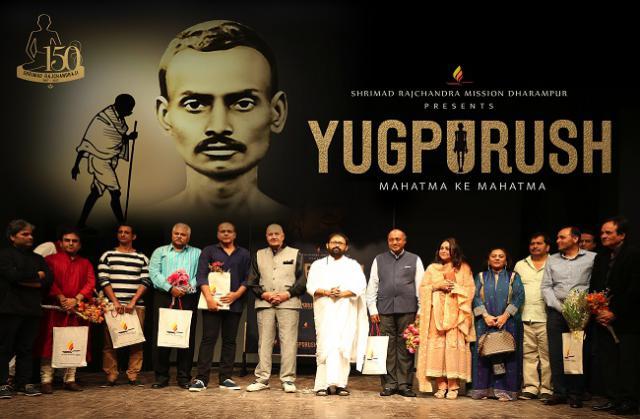 The crew of Yugpurush - Mahatma na Mahatma
