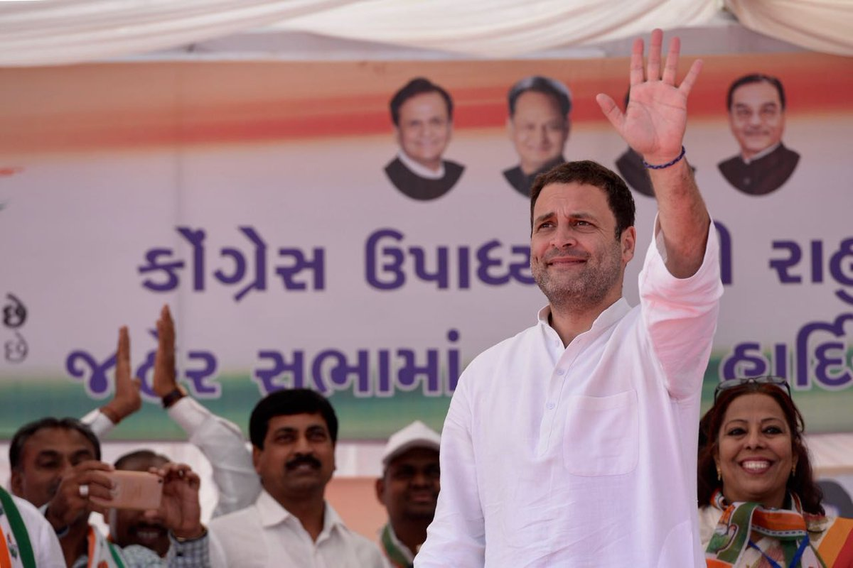 Gandhi will officially take charge on December 16