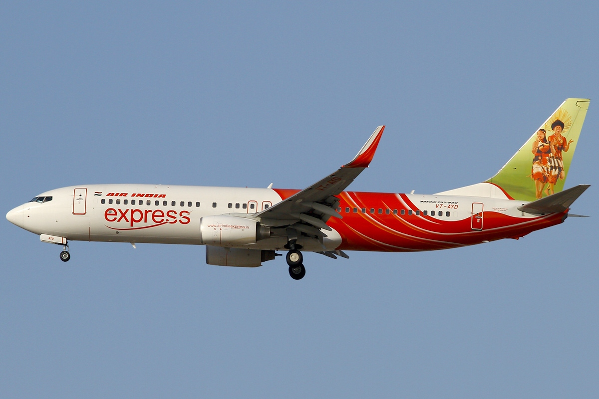 Air India Express is soon going to launch its services from the Indian city of Vijaywada.