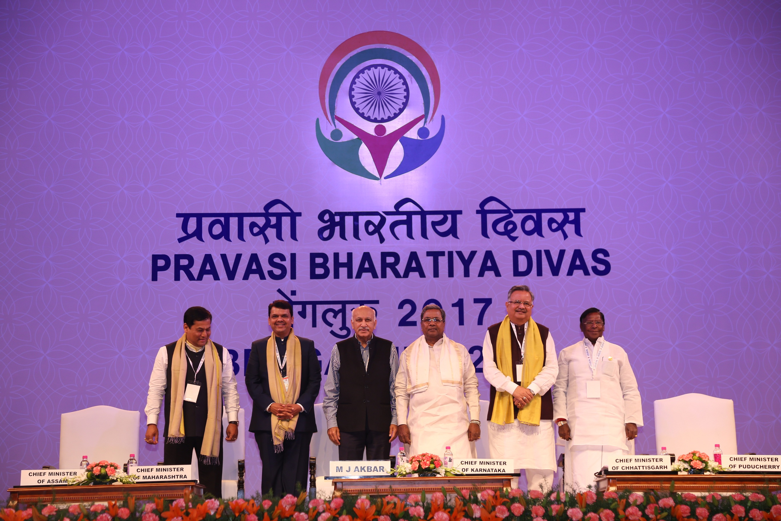 A picture of PBD 2017 in Bangalore, India.