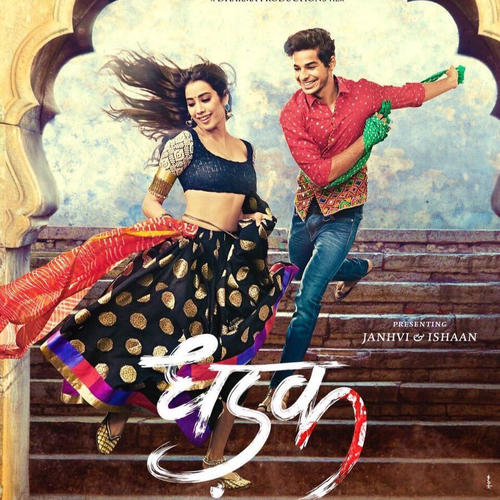 Sridevi's daughter and Shahid Kapoor's brother set to debut in \'Dhadak\'