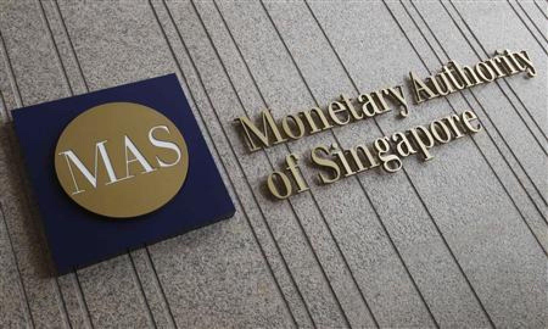 Monetary Authority of Singapore, Singapore Savings Bond