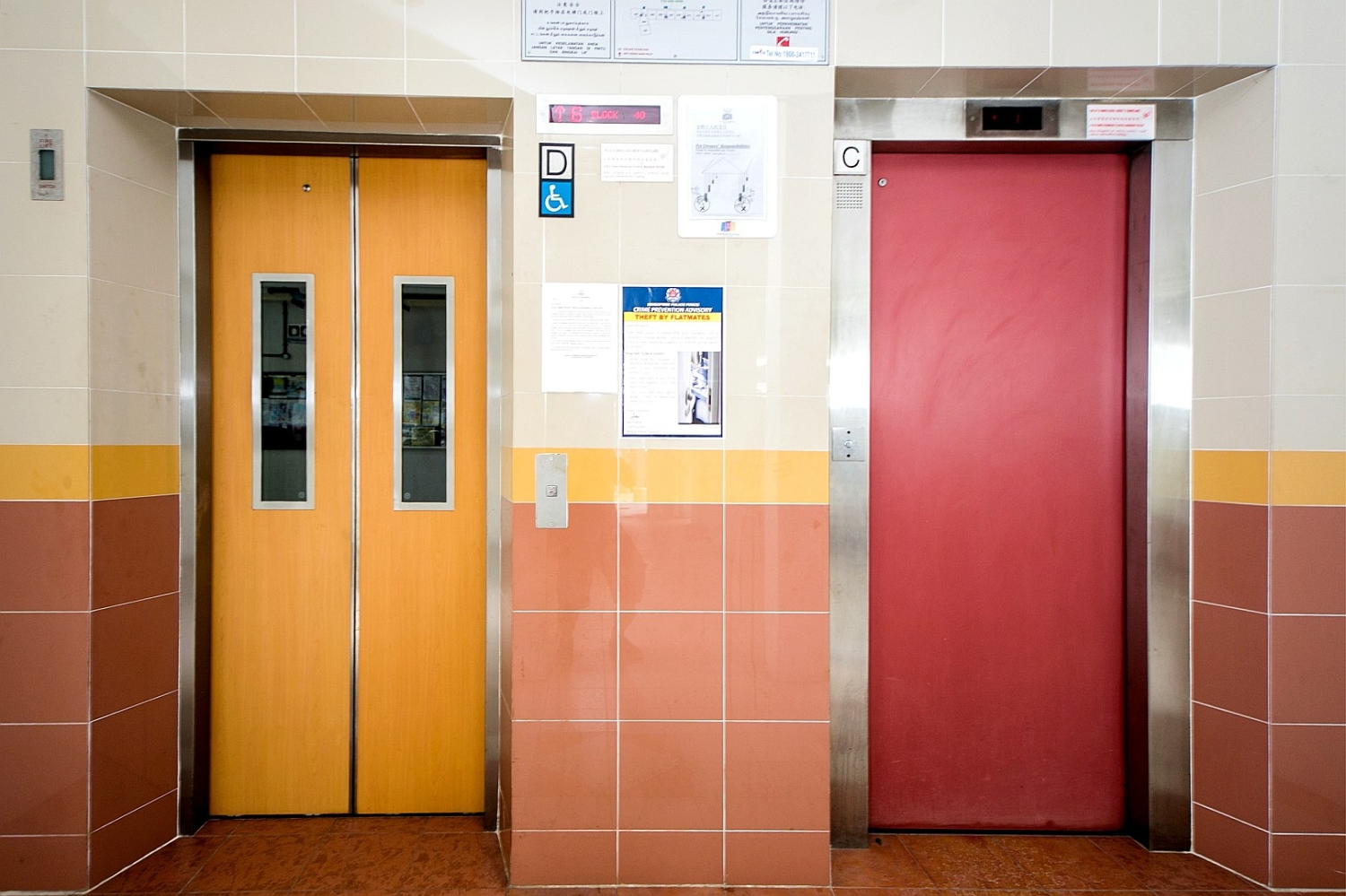 Funds given for maintenance of lifts