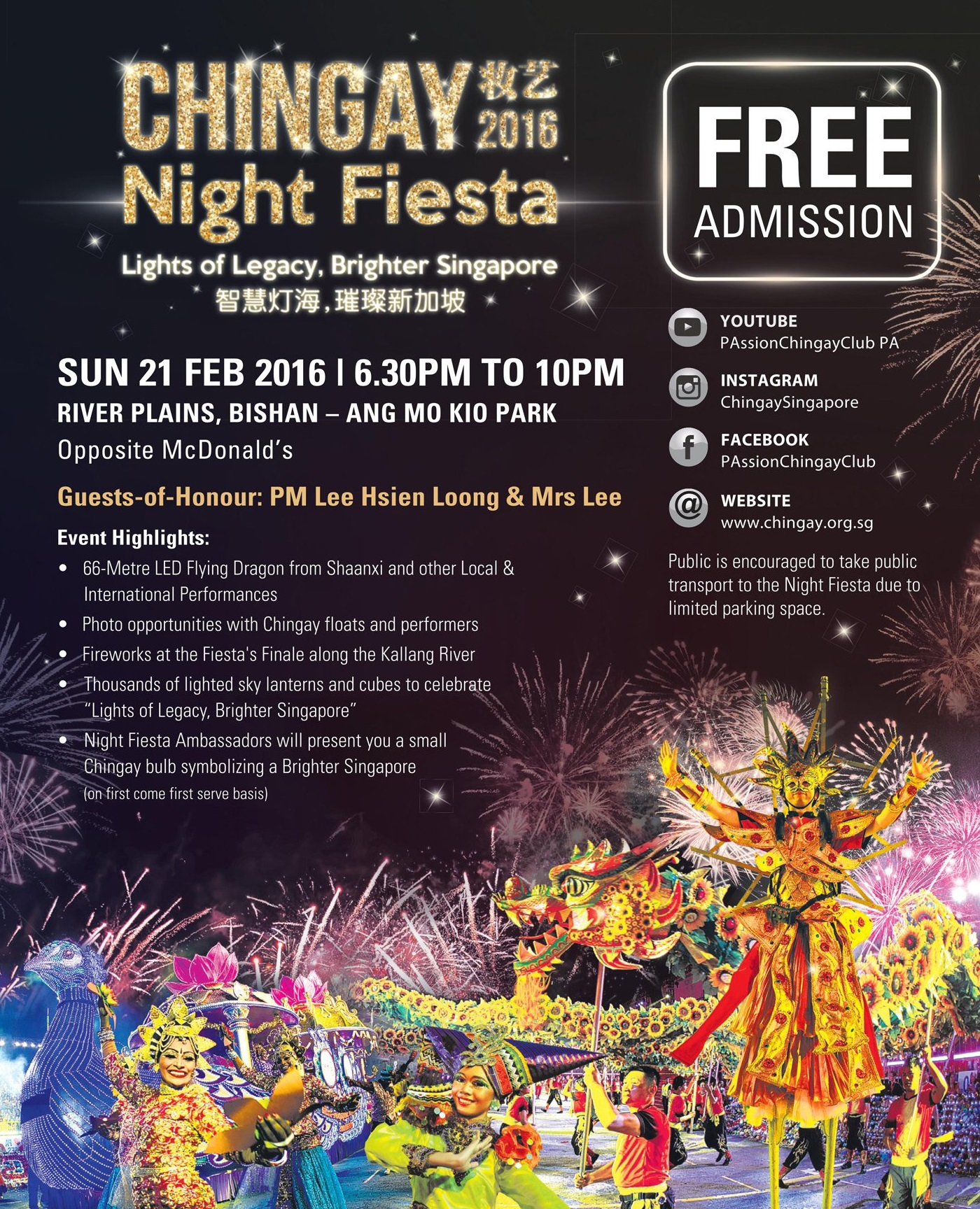 Chingay Night Fiesta in Singapore