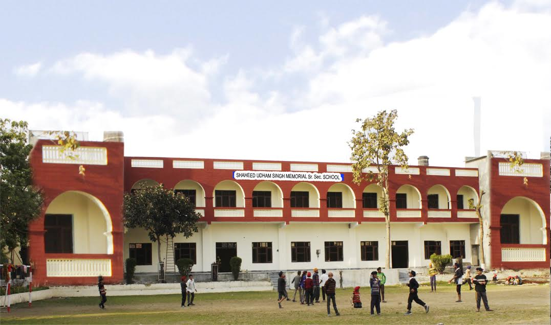 Shaheed Udham Singh Memorial Senior Secondary School