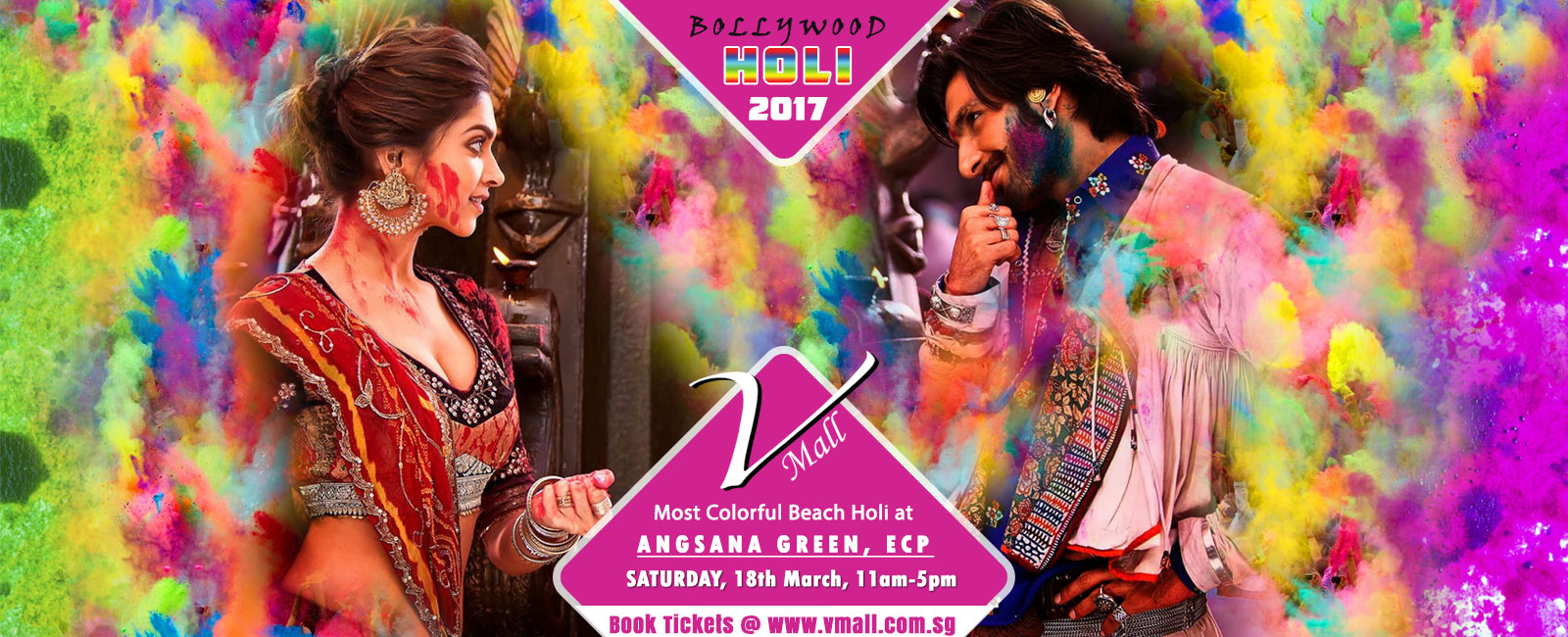 Bollywood Holi 2017