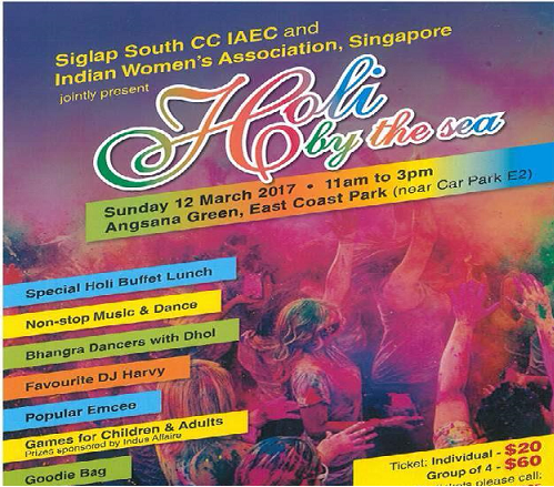 Holi by the Sea 2017