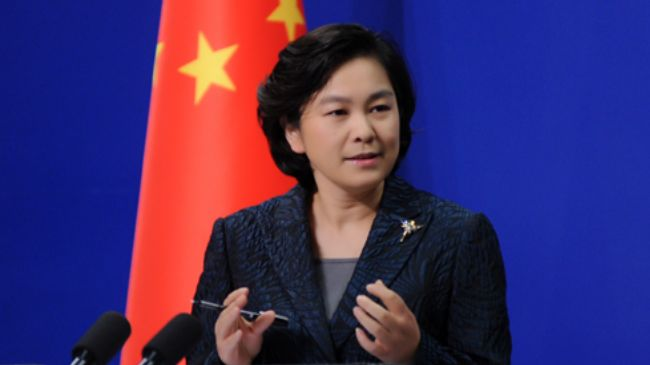 Chinese Foreign Ministry spokesperson Hua Chunying.