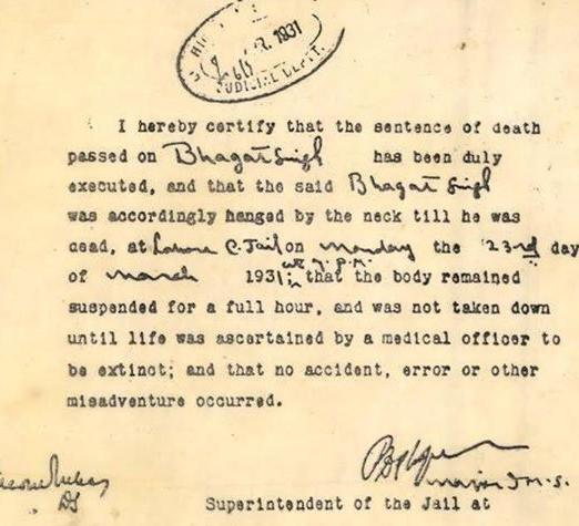 Bhagat Singh's death certificate.
