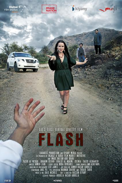 Flash is the first virtual reality film of UAE.