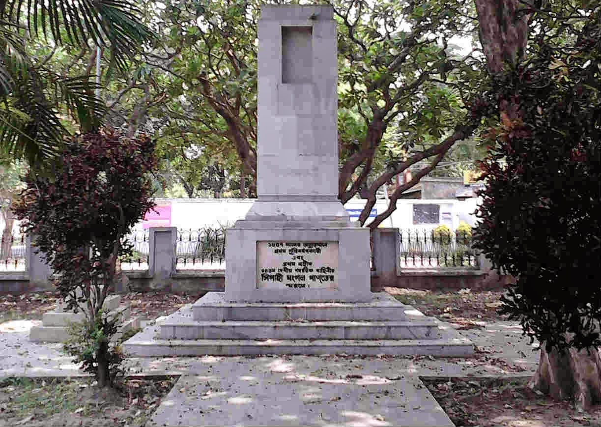 The centotaph erected in memory of Mangal Pandey located at the Barrackpore Cantonment in West Bengal.