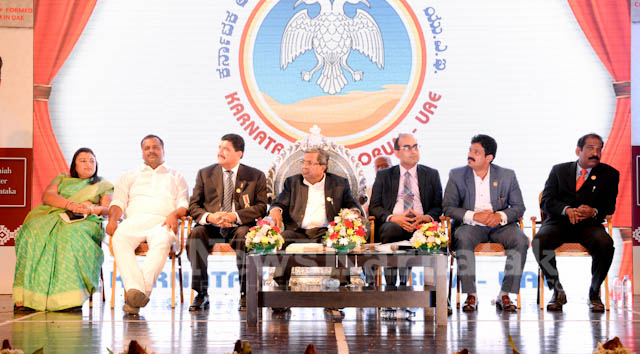 Siddaramaiah, Chief Minister of Karnataka ( fourth from left) during the launching of NRI Forum in Dubai.