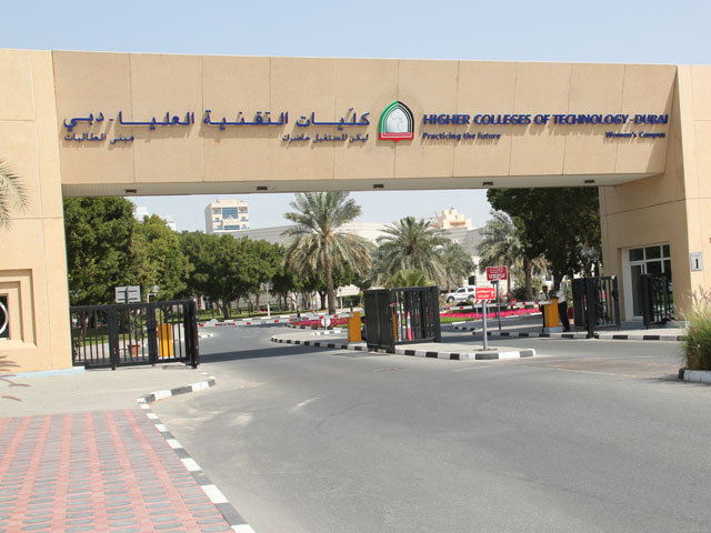 Higher Colleges of Technologies, Dubai.