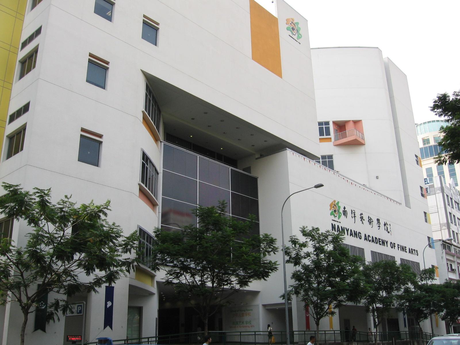 Nanyang Academy of Fine Arts (NAFA)