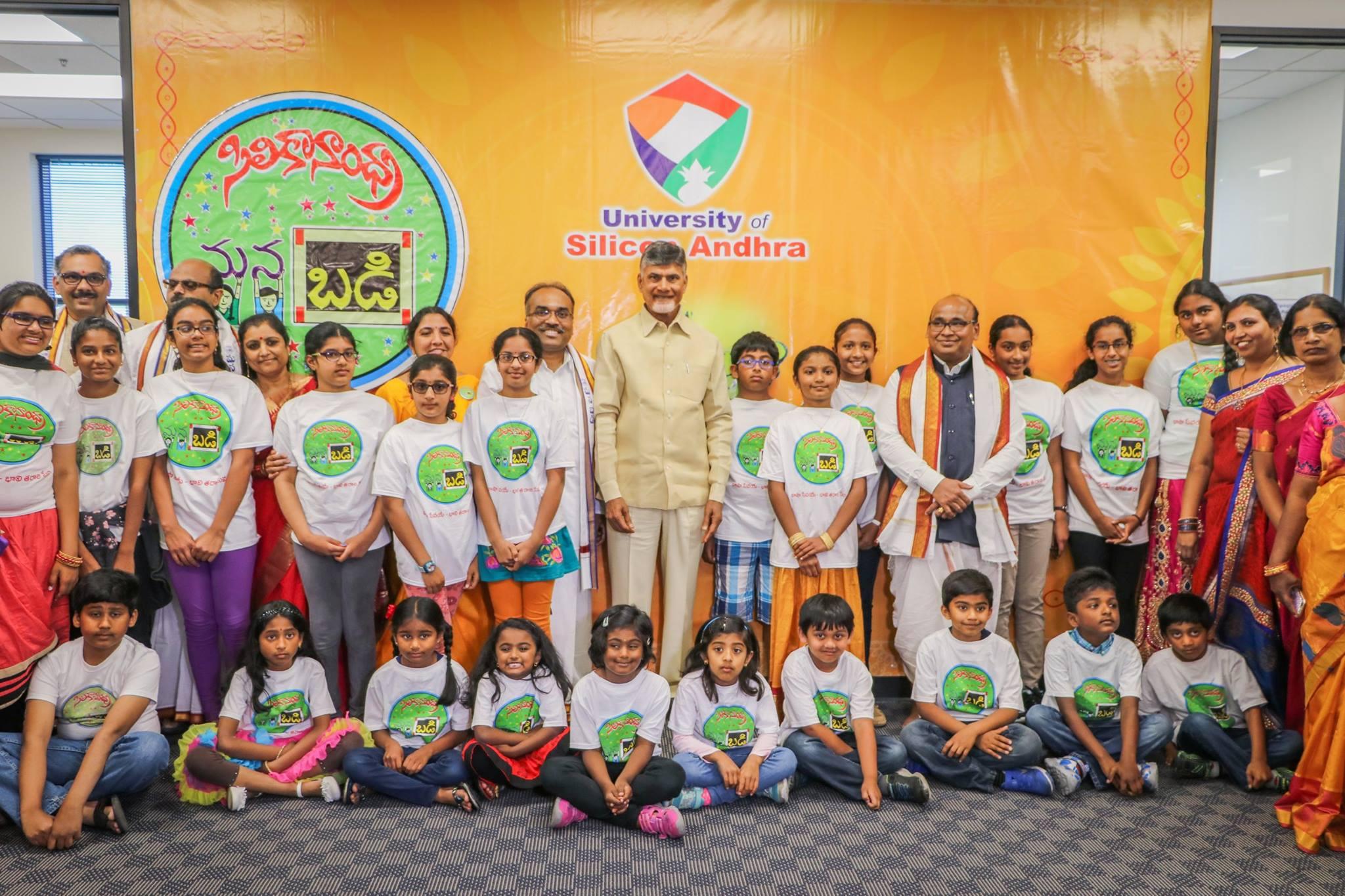 Andhra Pradesh chief minister N Chandrababu Naidu at Silicon Andhra University in Milpitas, California meeting people from Telugu community.